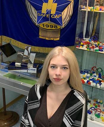 Степанова Анастасия
