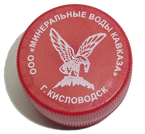 Мин. воды Кавказа